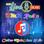 Online Malayalam Radio – OMR