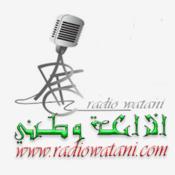 Radio Watani