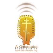 Al Orthodoxiya Radio Station