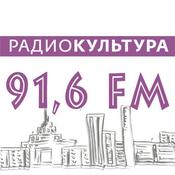 Radio Theater 91.6