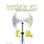 UTHERI FM