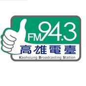 KBS Kaohsiung 94.3 FM