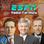 ESPN Radio Fórmula