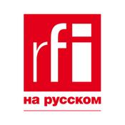 ОБЗОР ФРАНЦУЗСКИХ ГАЗЕТ
