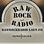 rawrockradio