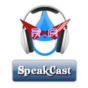 SpeakCast