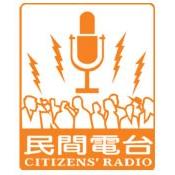 Citizens' Radio