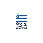 Ellinikos 93.2 FM